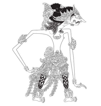 Ugrasena, a character of traditional puppet show, wayang kulit from java indonesia.