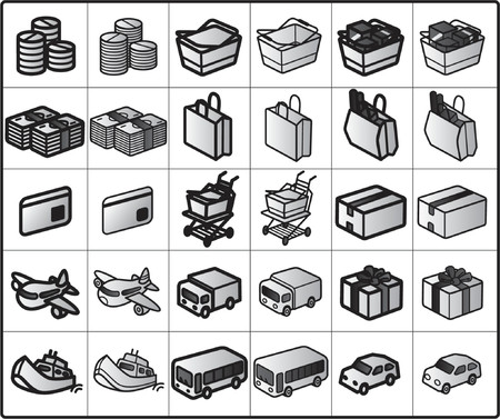 ship with gift: vector icons for network structure #e-commerce