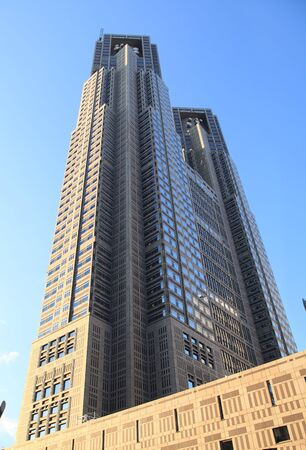 the Tokyo Metropolitan Government Office Stock Photo