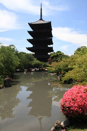 Toji Buddhist tower Stock Photo