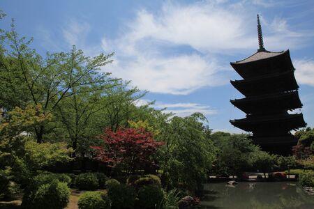 Toji Buddhist tower Stock Photo
