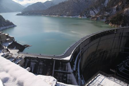 a Kurobe dam in Nagano,Japan Stock Photo