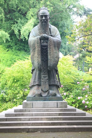 confucian: a statue of Koshi Stock Photo