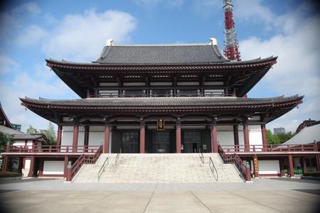 a Zojoji temple