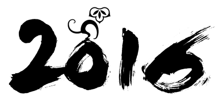 Happy New Year 2016 - Calligraphy of numbers with a brush and black ink. Vector illustration. A stylized monkey is on the top of the zero as a symbol to celebrate the chinese zodiac year.
