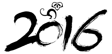 Happy New Year 2016 - Calligraphy of numbers made with traditional chinese brush and ink. Vector illustration. A stylized ape is above-the vintage scripture as a symbol to celebrate the chinese new year. Çizim