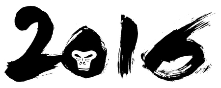Happy New Year 2016 - Calligraphy of numbers made with traditional chinese brush and ink. Vector illustration. The zero forms a head of a gorilla to celebrate the chinese new year.