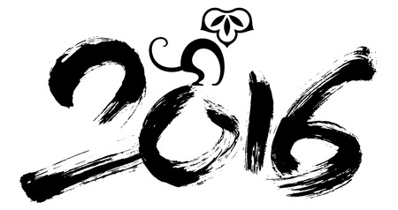 Happy New Year 2016 - Calligraphy of numbers made with traditional chinese brush and ink. Vector illustration. A stylized ape is above-the vintage scripture as a symbol to Illustrate the chinese zodiac year. Çizim