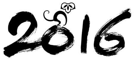 Happy New Year 2016 - Calligraphy of numbers with a brush and black ink. Vector illustration. A stylized vintage monkey is above-the scripture as a symbol to Illustrate the chinese zodiac year.