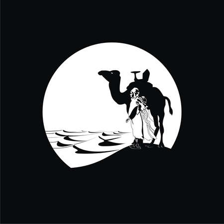 oasis: oriental girl with camel Illustration