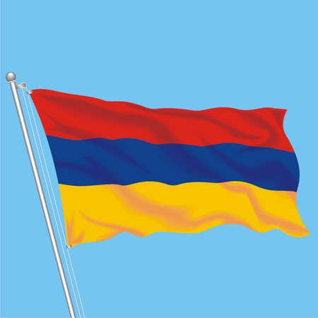 Developing flag of Armenia Illustration