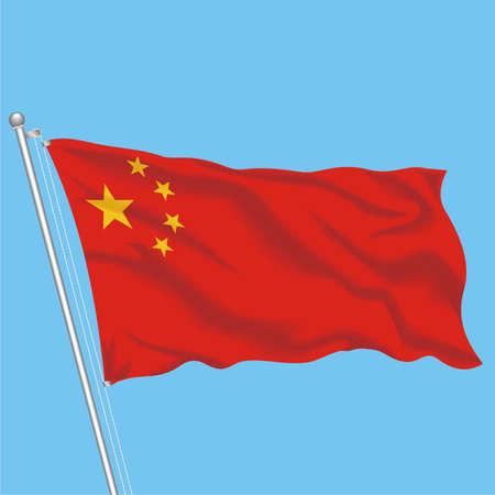 Developing flag of China Illustration