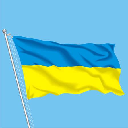 Developing flag of Ukraine Illustration