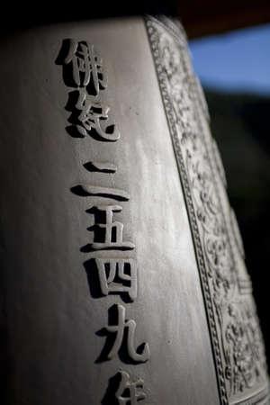 erysipelas photo: Temple photo