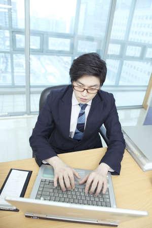 Business activities Stock Photo - 10188754