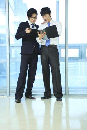 erysipelas photo: Business activities