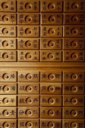 medicine cabinet: Oriental medicine LANG_EVOIMAGES