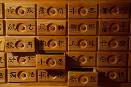 showgoon: Oriental medicine LANG_EVOIMAGES