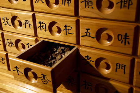 erysipelas photo: Oriental medicine LANG_EVOIMAGES