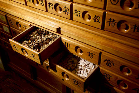 Oriental medicine LANG_EVOIMAGES