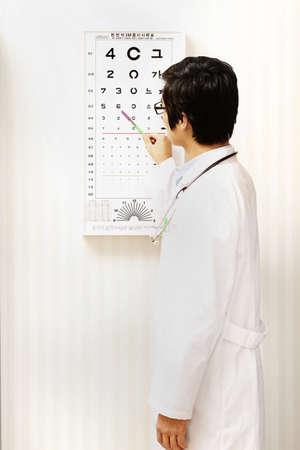liturgical robes: Hospital Hygiene