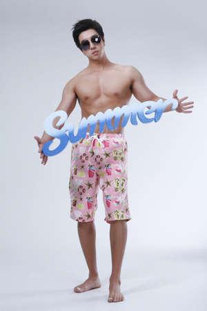 eminence: Bikini for summer vacation