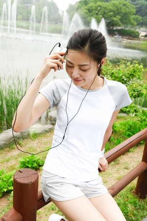 to pulsate: Jogging LANG_EVOIMAGES