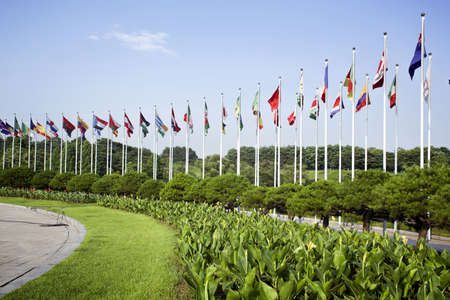 Flags of all nations in the park Stock Photo - 10230684