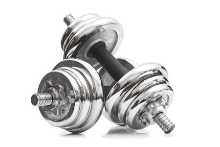 a pair of adjustable dumbbells isolated on white background