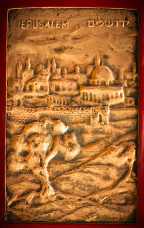 ancient brass relief of jerusalem Stock Photo - 18080356