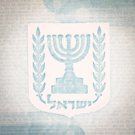 israel passport: State of Israel sign - in an Israeli passport Stock Photo