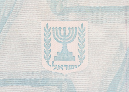 the interior of an Israeli passport  版權商用圖片