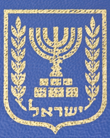 israel passport: state of Israel sign