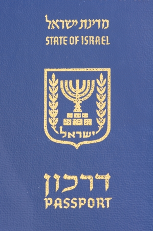 Israeli passport - view of the front cover Stock Photo