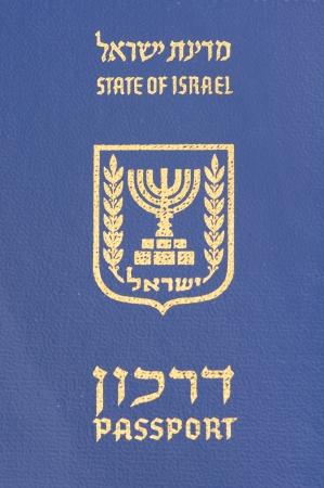 israeli: Pasaporte israel� - Vista de la cubierta frontal Foto de archivo