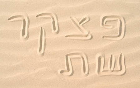Hebrew alphabet written on a sandy background photo