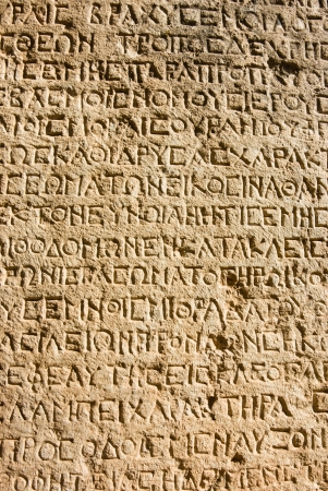 ancient greek: ancient Greek writing chiselled on stone