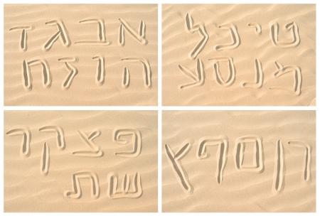 hebrew alphabet: Hebrew alphabet on sand collage
