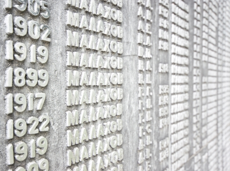 TOMSK, RUSSIA - AUGUST 25  names of WW2 war casualties on WW2 memorial on August 25, 2012 in Tomsk, Russia  Names in alphabetical order,from first casualty in 1941 to last in 1945