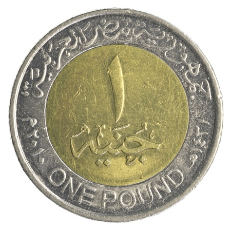 arabic currency: one Egyptian pound coin isolated on white background Stock Photo