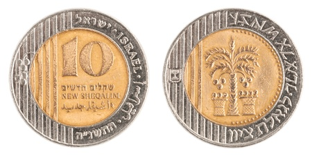 sheqel: 10 Israeli New Sheqel coin isolated on white background