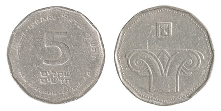 sheqel: 5 Israeli New Sheqel coin isolated on white background