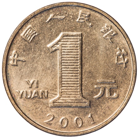 one Chinese Yuan coin isolated on white background