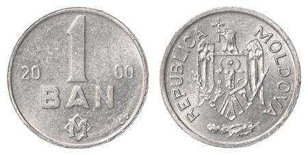 leu: 1 moneta bani moldavo isolato su sfondo bianco - set Archivio Fotografico