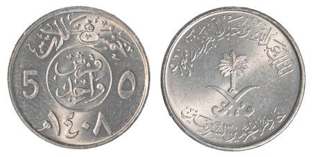 25 Saudi Arabische Halala Münze Isoliert Auf Weißem Hintergrund