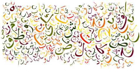 learning arabic: arabic alphabet texture background - high resolution