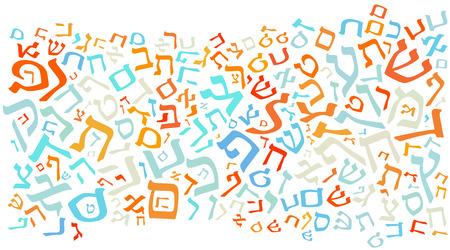 히브리어 알파벳 질감 배경 - 높은 해상도