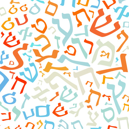 hebrew alphabet texture background - high resolution Reklamní fotografie - 25975129