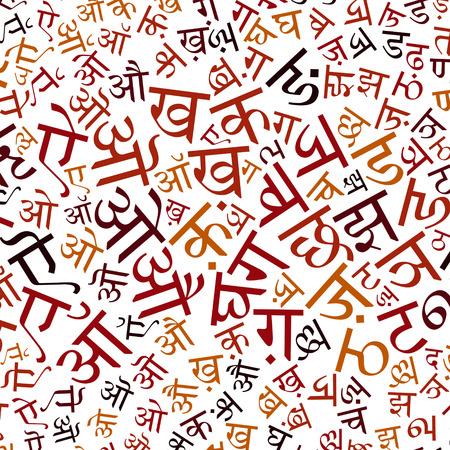 hindi: hindi alphabet texture background - high resolution