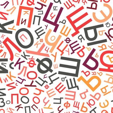 russian alphabet texture - high resolution Banco de Imagens